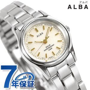 セイコー アルバ ソーラー レディース 腕時計 AEGD542 SEIKO|nanaple