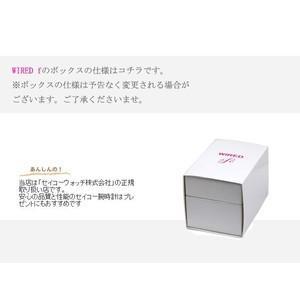 セイコー ワイアード エフ ペアスタイル レディース 腕時計 AGEK424 SEIKO nanaple 04