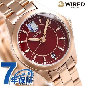 セイコー 進撃の巨人 ミカサ アッカーマン 限定モデル AGEK740 ワイアード エフ 腕時計|nanaple