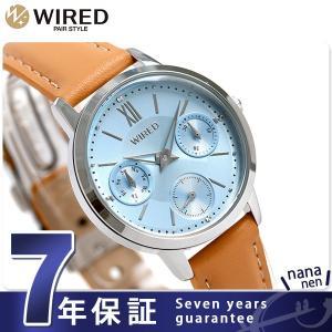 セイコー ワイアード レディース AGET407 SEIKO 腕時計|nanaple