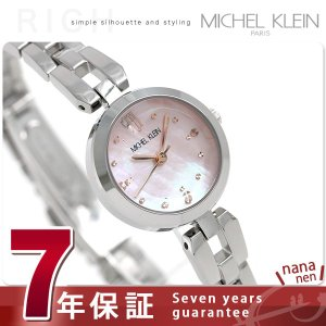 MK ミッシェルクラン エレガントブレス クオーツ レディース AJCK086 腕時計 nanaple