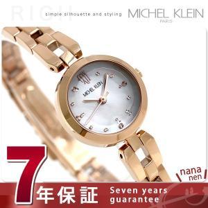 MK ミッシェルクラン エレガントブレス クオーツ レディース AJCK088 腕時計 nanaple
