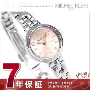 ミッシェルクラン クオーツ レディース 腕時計 AJCK090 MICHEL KLEIN ピンク nanaple