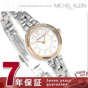 ミッシェルクラン クオーツ レディース 腕時計 AJCK091 MICHEL KLEIN シルバー nanaple