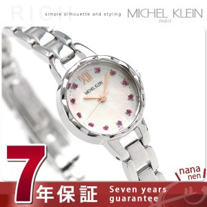 ミッシェルクラン 母の日 限定モデル レディース 腕時計 AJCK719 nanaple