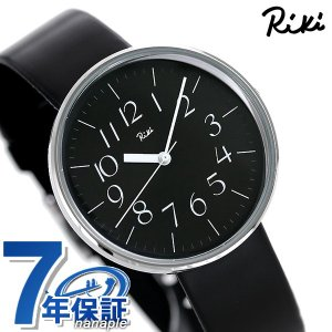 0fd9c0e78b セイコー アルバ リキ 腕時計 レディース アラビア数字 AKQK453 SEIKO ALBA Riki オールブラック 革ベルト