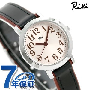 2f753f09b0 セイコー アルバ 桜 限定モデル レディース 腕時計 ブラック AKQK715 SEIKO ALBA リキ 時計