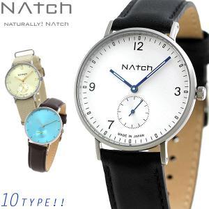 【あすつく】NAtch 腕時計 日本製 シンプル アナログ 革ベルト ナイロン