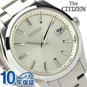 ザ・シチズン 高精度エコ・ドライブ メンズ 腕時計 AQ4000-51A THE CITIZEN