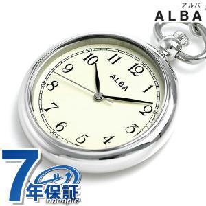 セイコー アルバ ポケットウォッチ 懐中時計 AQGK445 SEIKO クリーム|nanaple