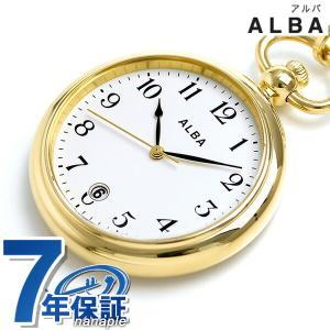 セイコー アルバ ポケットウォッチ 懐中時計 AQGK446 SEIKO ホワイト×ゴールド|nanaple