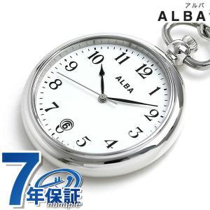 セイコー アルバ ポケットウォッチ 懐中時計 AQGK447 SEIKO ホワイト|nanaple