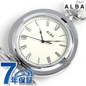 セイコー アルバ ポケットウォッチ 懐中時計 AQGK448 SEIKO クリーム|nanaple