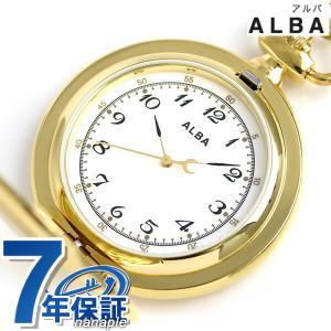 セイコー アルバ ポケットウォッチ 懐中時計 AQGK449 SEIKO ホワイト×ゴールド|nanaple