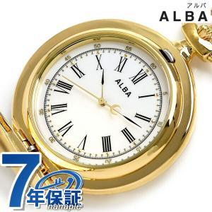 セイコー アルバ ポケットウォッチ 懐中時計 AQGK450 SEIKO ホワイト×ゴールド|nanaple