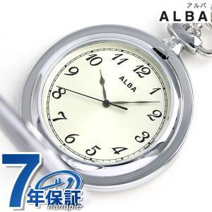セイコー アルバ ポケットウォッチ 懐中時計 AQGK451 SEIKO クリーム|nanaple