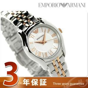 エンポリオ アルマーニ クラシック AR1825 レディース 腕時計