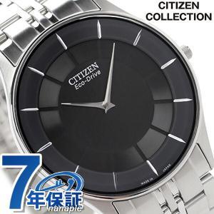 シチズン コレクション ソーラー 日本製 メンズ 腕時計 A...