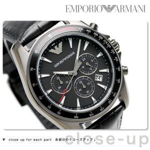 【あすつく】エンポリオ アルマーニ クラシック シグマ クロノグラフ AR6097 腕時計