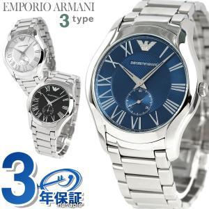best cheap 0de9c 84477 エンポリオ・アルマーニ メンズ腕時計の商品一覧 ファッション ...