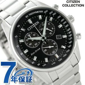 シチズン ソーラー クロノグラフ メンズ 腕時計 AT239...