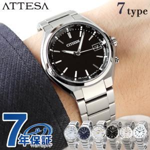 347a3cc335 シチズン アテッサ エコドライブ 電波時計 チタン メンズ 腕時計 CITIZEN ATTESA ダイレクトフライト 選べるモデル