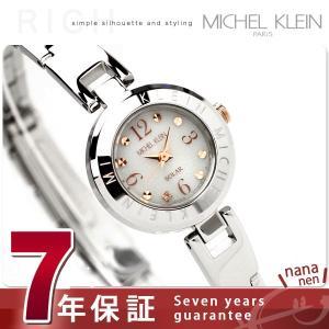 MK ミッシェル クラン ソーラー レディース 腕時計 ホワイト AVCD015 MICHEL KLEIN|nanaple