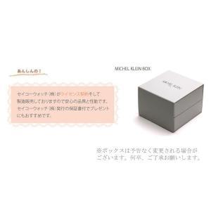 MK ミッシェル クラン ソーラー レディース 腕時計 ホワイト AVCD015 MICHEL KLEIN|nanaple|03