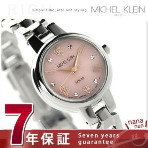 MK ミッシェル クラン スタンダード ソーラー 腕時計 AVCD026 MICHEL KLEIN|nanaple