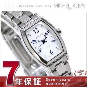 MK ミッシェル クラン トノー ソーラー ブレス レディース AVCD028 腕時計 nanaple