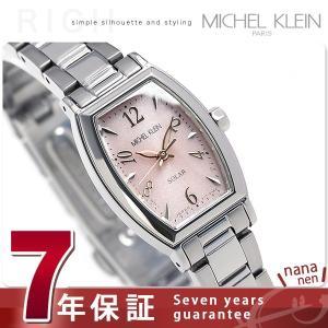 MK ミッシェル クラン トノー ソーラー ブレス レディース AVCD029 腕時計 nanaple