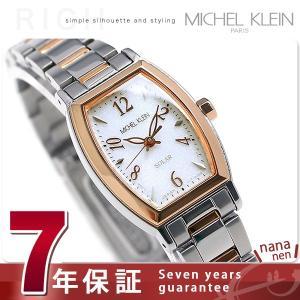 MK ミッシェル クラン トノー ソーラー ブレス レディース AVCD030 腕時計 nanaple