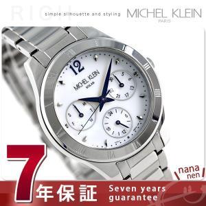 ミッシェルクラン ソーラー ブレス レディース 腕時計 AVCD031 nanaple