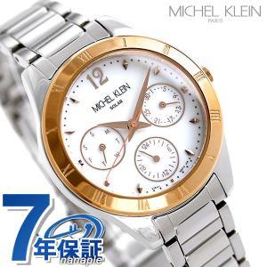 ミッシェルクラン ソーラー ブレス レディース 腕時計 AVCD033 nanaple
