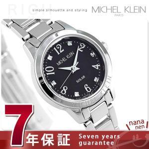 ミッシェルクラン ソーラー レディース 腕時計 AVCD034 MICHEL KLEIN nanaple