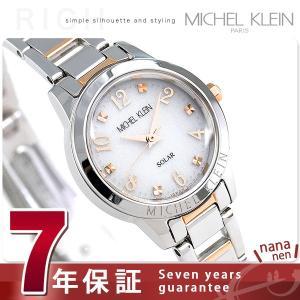ミッシェルクラン ソーラー レディース 腕時計 AVCD035 MICHEL KLEIN nanaple