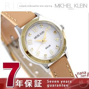 ミッシェルクラン ソーラー レディース 腕時計 AVCD036 MICHEL KLEIN nanaple