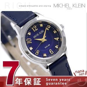 ミッシェルクラン ソーラー レディース 腕時計 AVCD037 MICHEL KLEIN nanaple