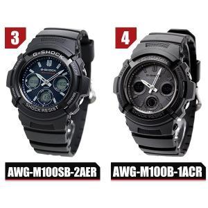 G-SHOCK Gショック 電波ソーラー AWG-M100 電波 ソーラー アナデジ 腕時計 ブラック|nanaple|03