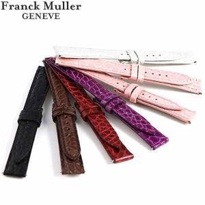 18日までエントリーで最大17倍 フランクミュラー トノーカーベックス 1752対応 交換用ベルト レディース 新品