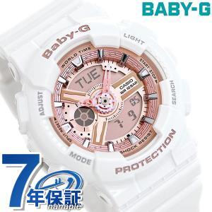 【あすつく】ベビーG カシオ 腕時計 レディース CASIO Baby-G BA-110-7A1DR
