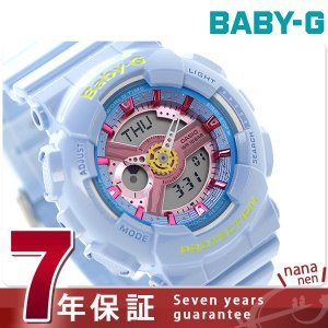 【あすつく】Baby-G クオーツ レディース 腕時計 BA-110CA-2ADR