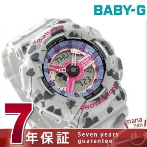 Baby-G フラワー・レオパード・シリーズ レディース BA-110FL-8ADR 腕時計