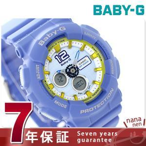 9日からエントリーで最大25倍 Baby-G レディース 腕時計 BA-120-2BDR ベビーG ライトブルー×ブルー