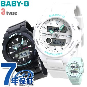 Baby-G レディース 腕時計 アナデジ BAX-100 デュアルタイム タイドグラフ G-LID...
