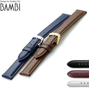 交換用ベルト 腕時計 カーフレザー バンビ 選べるモデル BCM001 nanaple