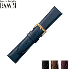 交換用ベルト 腕時計 カーフレザー バンビ 選べるモデル BCM02 nanaple