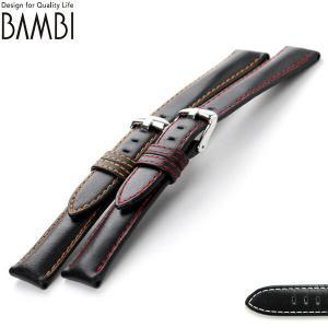 交換用ベルト 腕時計 カーフレザー エルセ 選べるモデル BCM04 nanaple