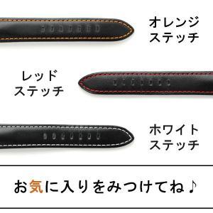 交換用ベルト 腕時計 カーフレザー エルセ 選べるモデル BCM04 nanaple 02