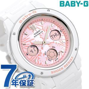 Baby-G クオーツ レディース 腕時計 BGA-150F-7ADR